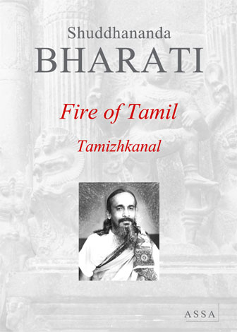 Fire of Tamil