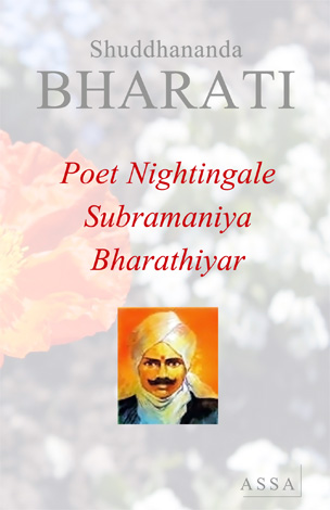 Poet Nightingale