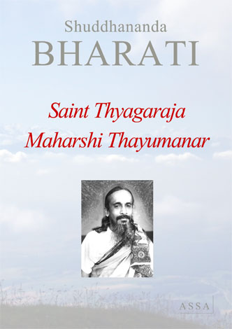 Thyagaraja and Thayumanar