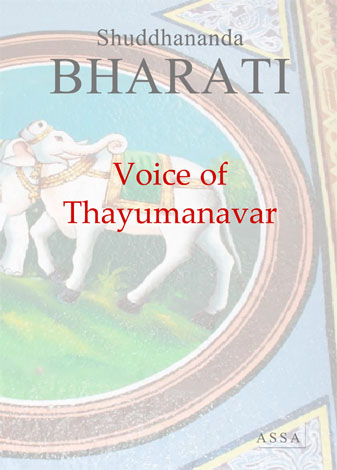 Voice of Thayumanavar